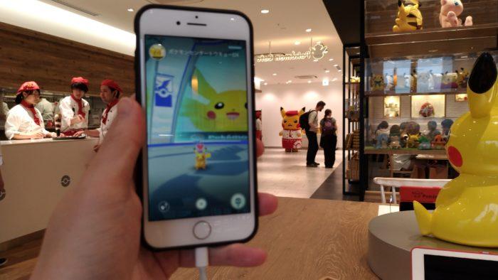 ポケモンカフェ iPhone8