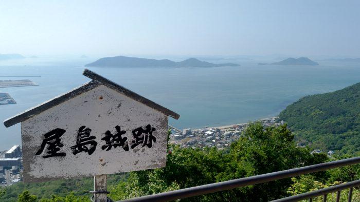 女木島・男木島