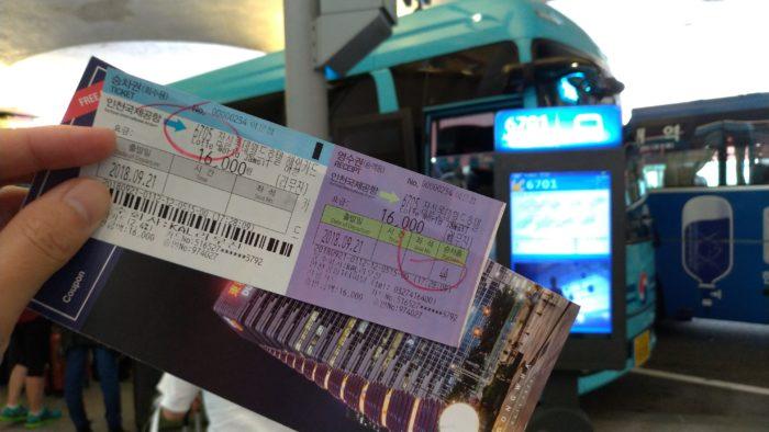 仁川国際空港からバス