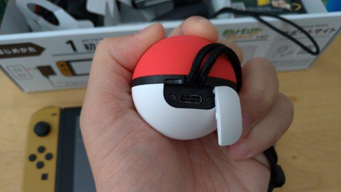 充電用USBケーブルの種類