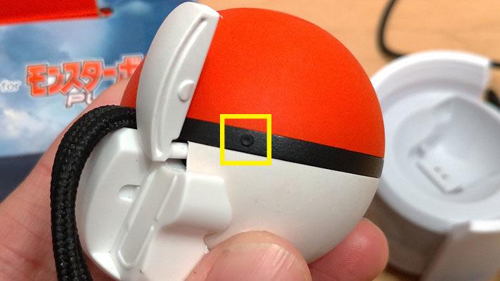 モンスターボールプラス リセットボタン