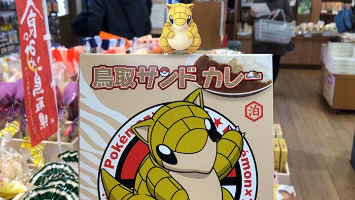 サンドおいでフェス in 鳥取