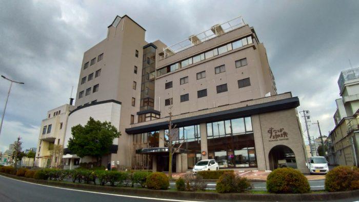 鳥取城跡へ!