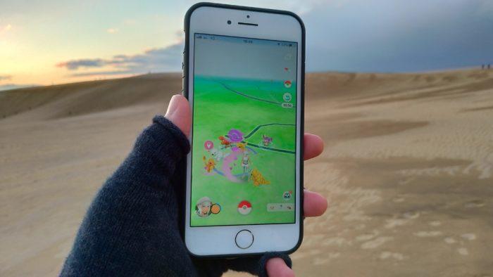 鳥取砂丘では夕暮れ時