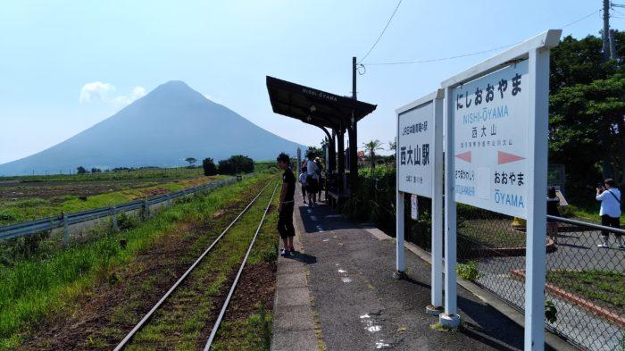 日本本土最南端の駅