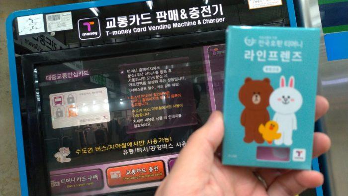 韓国版PiTaPa T-Money