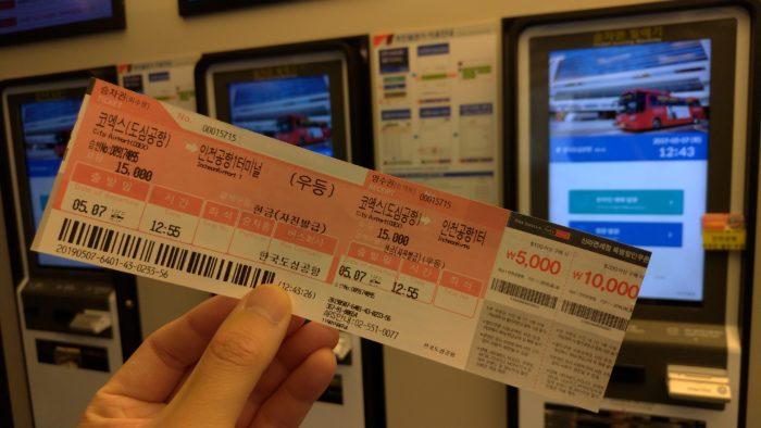 リムジンバスのチケット