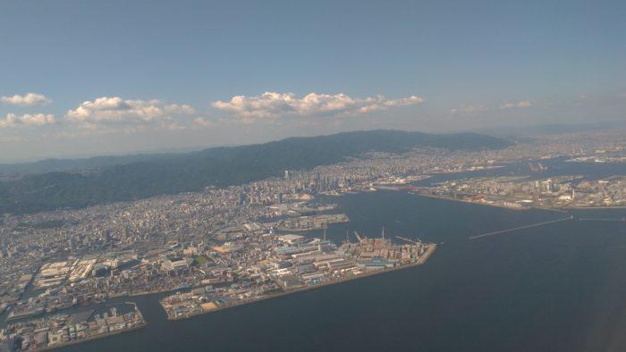 神戸から羽田空港経由で成田空港へ