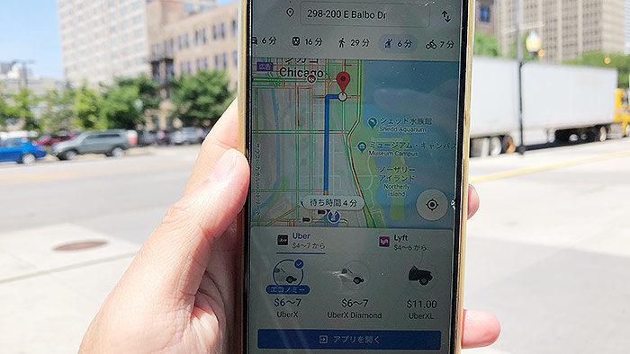 シカゴ Uber