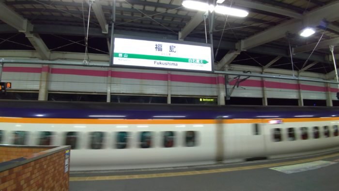 人生2度目の福島県