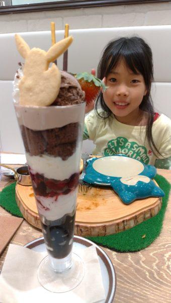 イーブイのスイートチョコレートパフェ(1,298円)