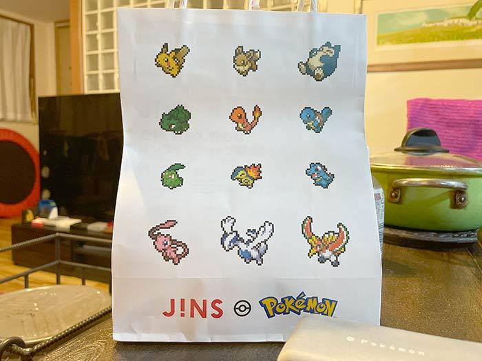JINSのポケモン眼鏡を買ったら袋